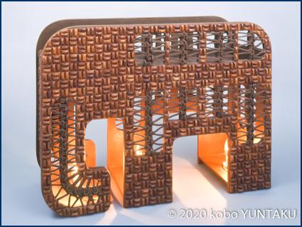 革工芸作品|ぞうのランプ
