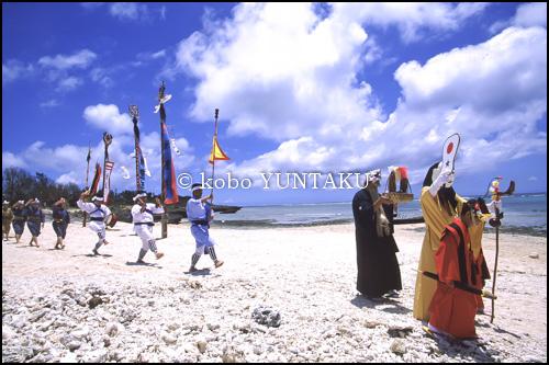 沖縄時間「黒島の豊年祭」 大野隆志写真展 1999年12月9日(木)~12月25日(土) フォトギャラリーAOYAMA