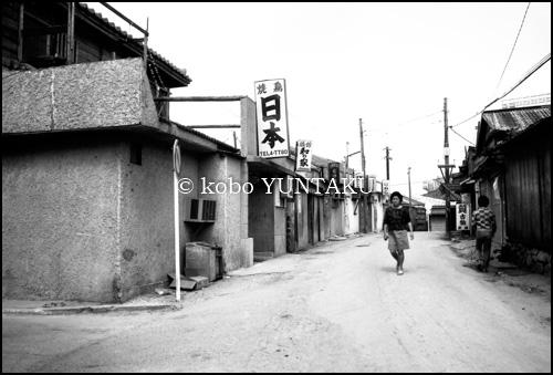 大野隆志写真展 沖縄~40年の時間(とき)~ 2012年11月22日~11月28日 京急百貨店・ウィング上大岡