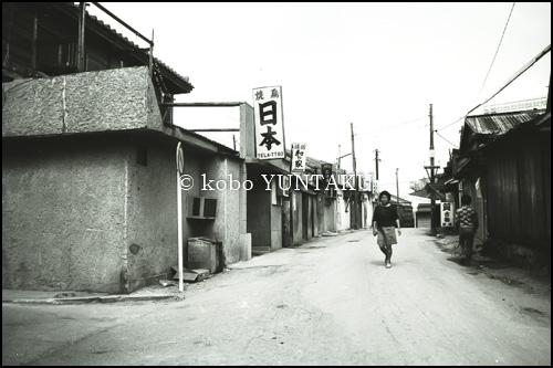 沖縄時間|じょ~と~写真館0101