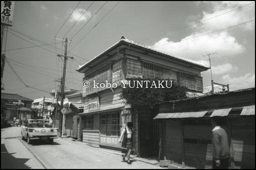 沖縄時間|じょ~と~写真館0205