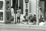 沖縄時間|じょ~と~写真館「 OKINAWA 沖縄 おきなわ 1971 」第2章