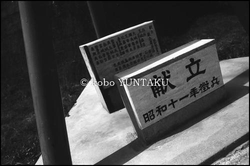 沖縄時間|じょ~と~写真館0304