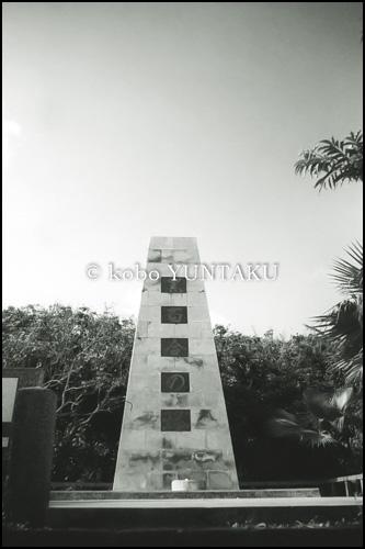 沖縄時間|じょ~と~写真館0307